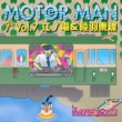 "SUPER BELL""Z MOTER MAN 仙石線 [205系mix]"