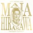 マイア・ヒラサワ ザ・ジャパン・コレクション