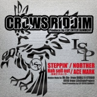 NORTHER STEPPIN'