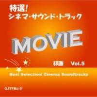 CANDY BAND 映画「ワンピースフィルム STRONG WORLD」の主題歌 (fanfare)インスト