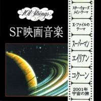 101 Strings Orchestra スーパーマン(「スーパーマン」)