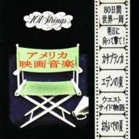 101 Strings Orchestra シャレ-ド(「シャレ-ド」)
