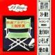 101 Strings Orchestra 映画アカデミー主題歌賞/慕情