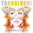 玉置 成実 TAMAKI NAMI REPRODUCT BEST