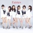 フェアリーズ Fairies