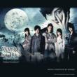 KAMIJO Vampire Stories O.S.T