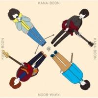 KANA-BOON 桜の詩
