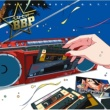 VARIOUS 「スペース☆ダンディ」O.S.T.1 ベストヒット BBP