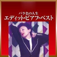 Edith Piaf La belle histoire d'amour