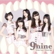 9nine With You / With Me