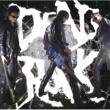 ギターウルフ DEAD ROCK