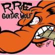 ギターウルフ ロックンロールエチケット