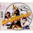 ギターウルフ God・Speed・You!!