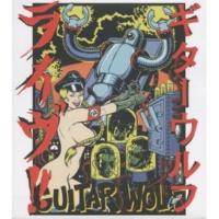 ギターウルフ RUMBLE(LIVE)
