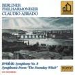 Claudio Abbado / Berliner Philharmoniker ドヴォルザーク:交響曲第8番ト長調、交響詩「真昼の魔女」