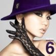 倖田來未 Koda Kumi Driving Hit's 6