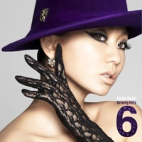 """倖田來未 girls [TAKAROT""""TOKYO FANTASTIC""""Remix]"""
