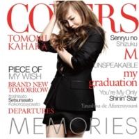 華原朋美 MEMORIES ‐Kahara Covers‐