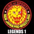 新日本プロレスリング(NJPW) パワー・ホール