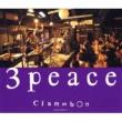クラムボン 3 peace ~live at 百年蔵~