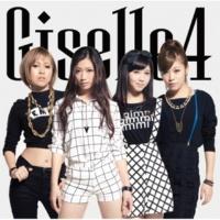 Giselle4 BRAVE HEART