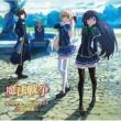 音楽:甲田 雅人 「魔法戦争」オリジナルサウンドトラック