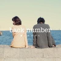 back number 003