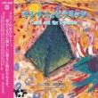 Various Artists 天雅の旋律 04 オシリスとピラミッド