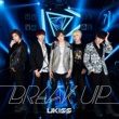 U-KISS Break up