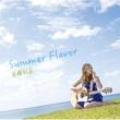 斉藤利菜 Summer Flavor