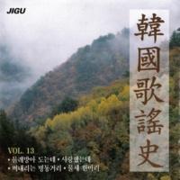 キム・サンジン 道しるべのない道(韓国歌謡史13集)