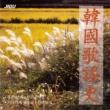 パク・ジェラン 青い翼(韓国歌謡史19集)