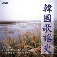 キム・サンジン 桔梗山道(韓国歌謡史16集)
