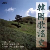 チョー・ヨンピル 釜山港へ帰れ(韓国歌謡史14集)