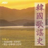 ナム・インス 思い出の小夜曲(韓国歌謡史5集)