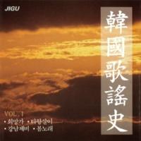 イ・ナニョン 木浦の涙(韓国歌謡史1集)