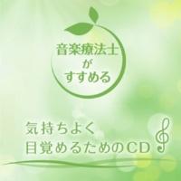 Philharmonia Orchestra London ブランデンブルク協奏曲第5番 ニ長調 BWV1050「アレグロ」