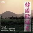 チェ・スクチャ レンギョウ乙女(韓国歌謡史7集)