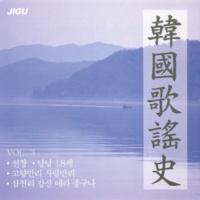 チン・パンナム 故郷万里愛万里(韓国歌謡史3集)