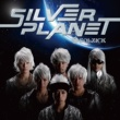 SOLZICK SILVER PLANET