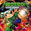 Various Artists 緑ドンバンドリミックス~Vol.1~
