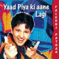 Falguni Pathak Chudi [Album Version]