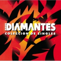 DIAMANTES 勝利のうた Cantemos la cancion de la victoria