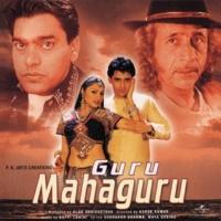 Anupama Deshpande Aaja Mere Paas Tu Aa [Guru Mahaguru / Soundtrack Version]