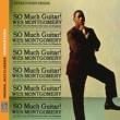 ウェス・モンゴメリー/ハンク・ジョーンズ/レイ・バレット/ロン・カーター/レックス・ハンフェリー So Much Guitar! [Original Jazz Classics Remasters] (feat.ハンク・ジョーンズ/レイ・バレット/ロン・カーター/レックス・ハンフェリー)