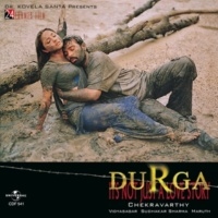 Sonu Nigam/Hema Sardesai Hey Oh Chamma [Durga / Soundtrack Version]