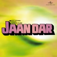 Mahendra Kapoor/Aziz Naza Yaron Ki Yari Pe [Jaandar / Soundtrack Version]