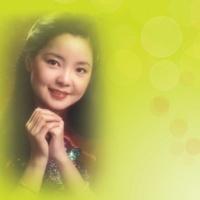 テレサ・テン Chang Ge De Ren