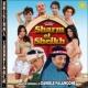 Village Girls Sharm El Sheikh (Bonus track)