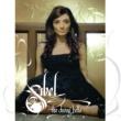 Sibel The Diving Belle